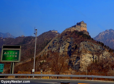 Our first glimpse of the Great Wall of China from the highway