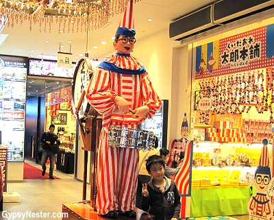 Kuidaore Taro, the famous drumming clown in Osaka, Japan