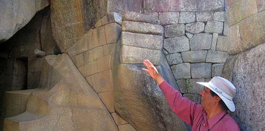 The many types of stonework at Machu Picchu