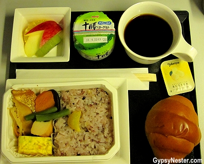 Breakfast on All Nippon Airlines flight #12 in a Boeing 777, Toyko to Chicago